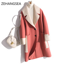ZEHANGSEA-Winter woolen coat new 2 color high quality fabric texture soft and breathable 3 yards womens matching