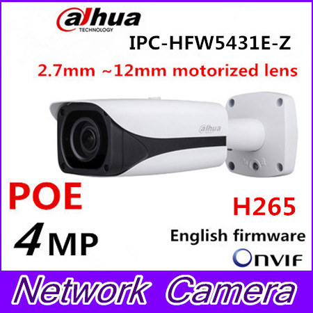 Free Shipping DAHUA CCTV IP Camera 4MP WDR IR Bullet Network Camera IP67 with POE without