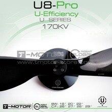 T-MOTOR Brushless Motor U8 pro KV170 drone brushless motor