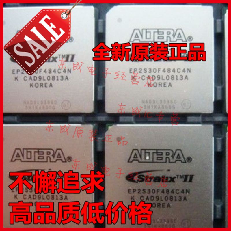 Free shipping 5pcs/lot EP2S30F484C4N new original