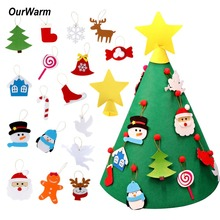 OurWarm 3D Felt Christmas Tree Artificial 2019 New Year Kids Gifts Toys Decoration for Home Wholesale