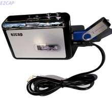USB Flash disk converter convert old tape cassette to mp3 save in usb flash disk directly