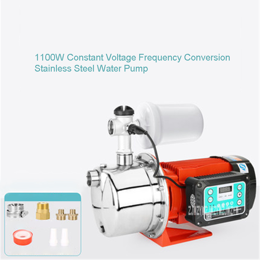 GLFJET Household Booster Pump Constant Pressure Frequency Conversion Water Circulation Pump Utra quiet Self Priming Pump 220V