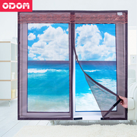 Window Screen Antimosquito Net Self Adhesive Curtain Insect Screen Mosquito Bug Mesh The Whole Magnetic Stripe