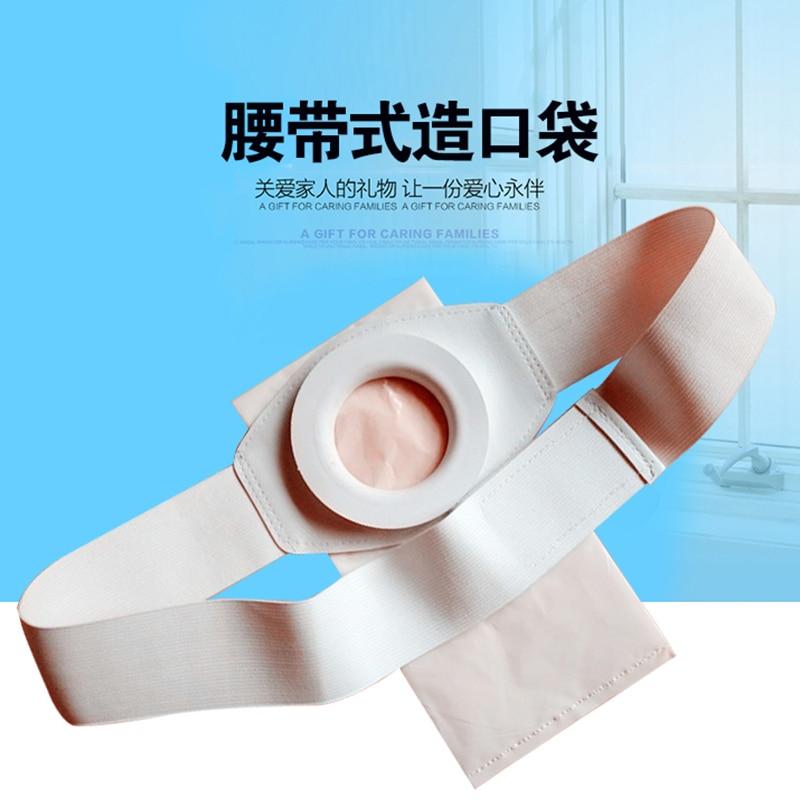 Ostomy Abdominal Brace Waist Support Wear On The Abdominal Stoma Elastic Belt Fix Bag Prevent Parastomal Hernia For Men / Women