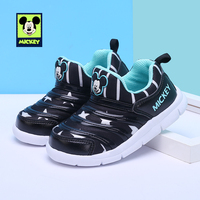 Disney Children's Casual Shoes Mickey Caterpillar boys girls shoes children's sports shoes fashion baby casual shoes Size 22 30