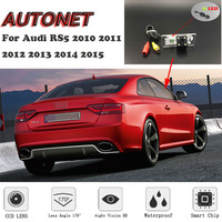 AUTONET HD Night Vision Backup Rear View camera For Audi RS5 2010 2011 2012 2013 2014 2015 CCD/license plate Camera