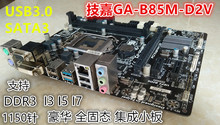 GA-B85M-D2V Desktop Motherboard B85M-D2V For B85 100% tested working