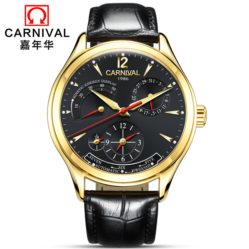 Unique Design Style Energy Display Automatic Watches Carnival Famous Brand Watch 2017 Luxury Men Wrist Watch Relogio Masculino