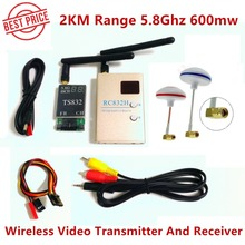 FPV 5 8G 5 8GHz 600mW Wireless AV Audio Video 48CH RC Transmitter TX TS832 Receiver