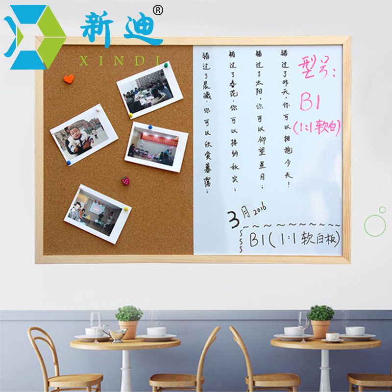 XINDI Message Cork Board Wood Frame Whiteboard Drawing Boards Combination 30*40cm Bulletin Magnetic Marker Board Free Shipping 3