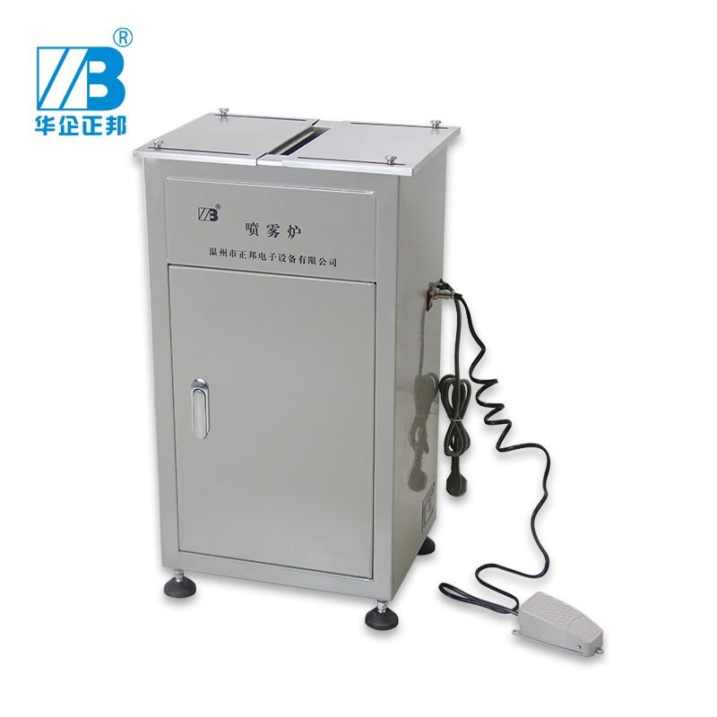 Bulk Supply flux spraying oven manual Flux spray machine model ZB3025P