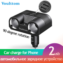 Voulttom Dual USB Car Charger and 2-Socket Cigarette Lighter Adapter 12V/24V Compatible for iPhone iPad Android Samsung GPS стоимость