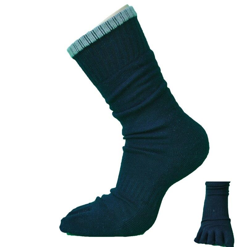 1 Para Baumwolle Winter Terry Dicke Männer Socken Zehensocken 3 Farben
