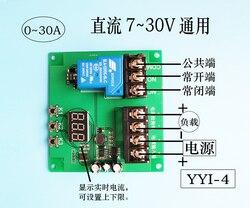 Современный модуль обнаружения высокое мощность 30A ток сенсор для DC перегрузки по току двигатель вращения Блокировка защитная пластина