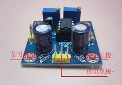 Бесплатная доставка NE555 генератор импульсов прямоугольные волна генератор сигналов