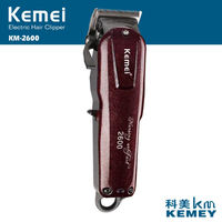 Kemei Professional Electric Hair Trimmer Powerful Cordless Adjustable Clipper Shaver Razor Hair Cutting Machine With Limit