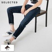SELECTED Узкие джинсы с потертостями из лайкры в осенне-зимний период D