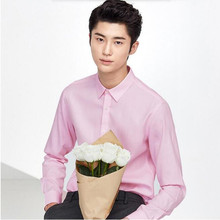 The latest men shirt custom made handsome groom shirt pink good quality men formal shirt business shirt long sleeve