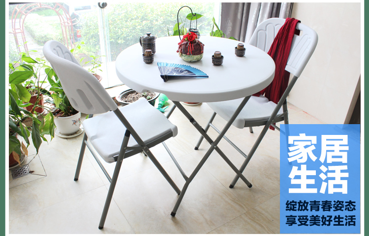 Buy round folding tables and free shipping on AliExpress