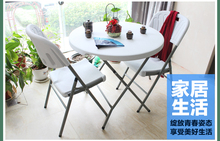 HDPE plastic round folding table for hotels restaurant home and outdoor 80D