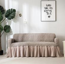 Европейский Универсальный Эластичный чехол для дивана полноразмерное