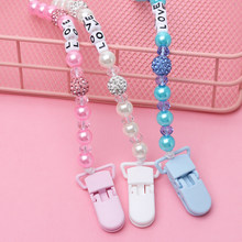 Crystal Fopspeen Clips Fopspeen Chain Holder 1 Pc Anti Map Fopspeen Clip Dummy Tepel Houder Baby Kinderwagen Haak Opknoping band(China)