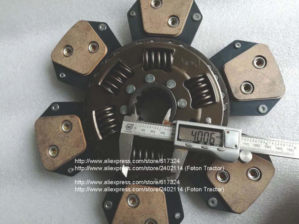 Foton lovol TD80 tractor parts, the clutch disc, part number: TD800.211E.13 ,diameter 280mm, 14 splines