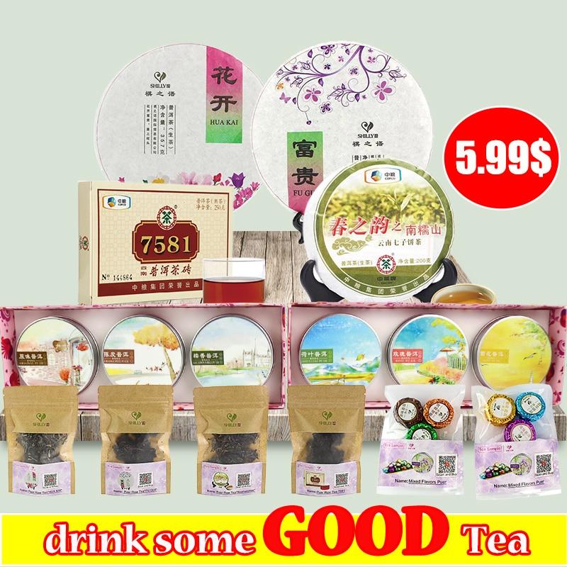 Pu er tea Big Gift Package Pu er Tea for try sampl...