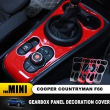 Quente para mini cooper f60 countryman interior guarnição de fibra carbono painel controle mudança engrenagem capa adesivo estilo do carro acessórios