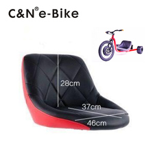 2017 Hot Sale Comfortable PU Seat for Electric Drift Trikes