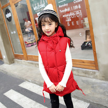 Girls vest parkas fall winter new big girls hooded cotton down thickening warm velvet