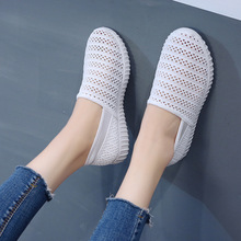 Купить с кэшбэком Summer 2019 women's breathable mesh casual shoes fashion flats shoes women shallow white slip-on loafers shoes