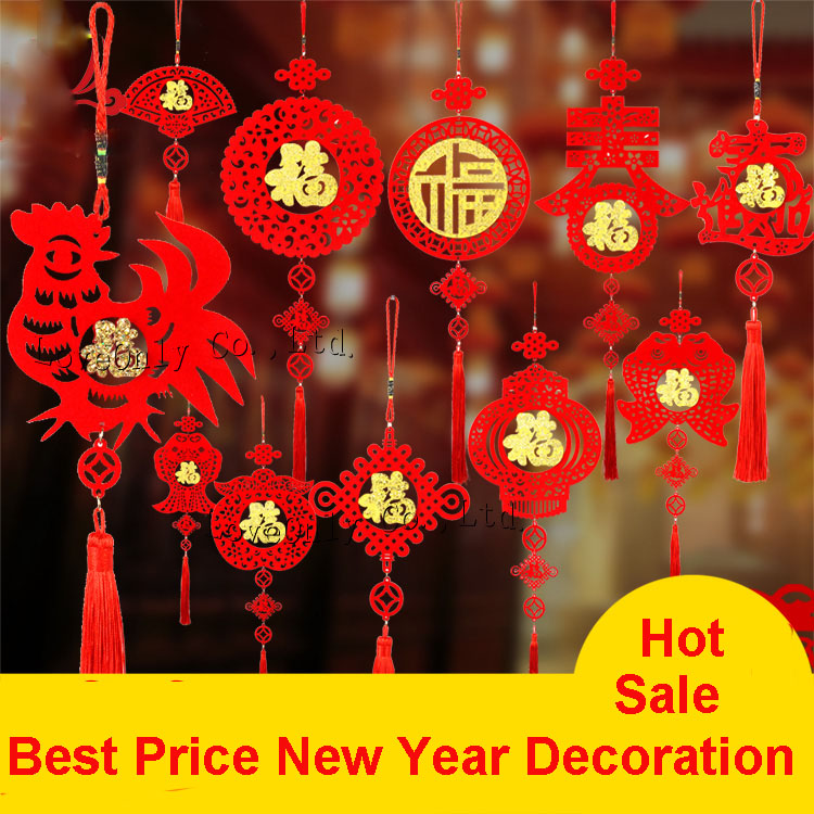 28 chinese new year home decorations creativity for Chinese home decorations