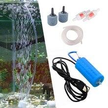Аквариум Мини USB кислородный воздушный насос с аксессуарами камень обратный клапан трубки немой энергосберегающие принадлежности аксессуары для аквариума