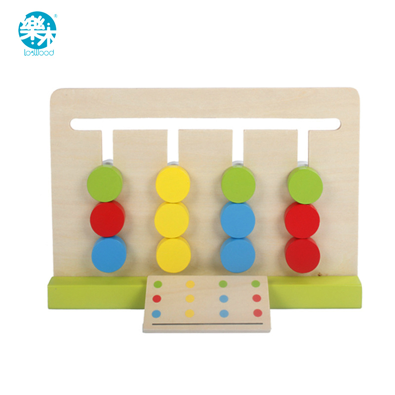 Logwood Wooden toys Montessori Education Four Color Game Color Matching early child kids education learning math toys