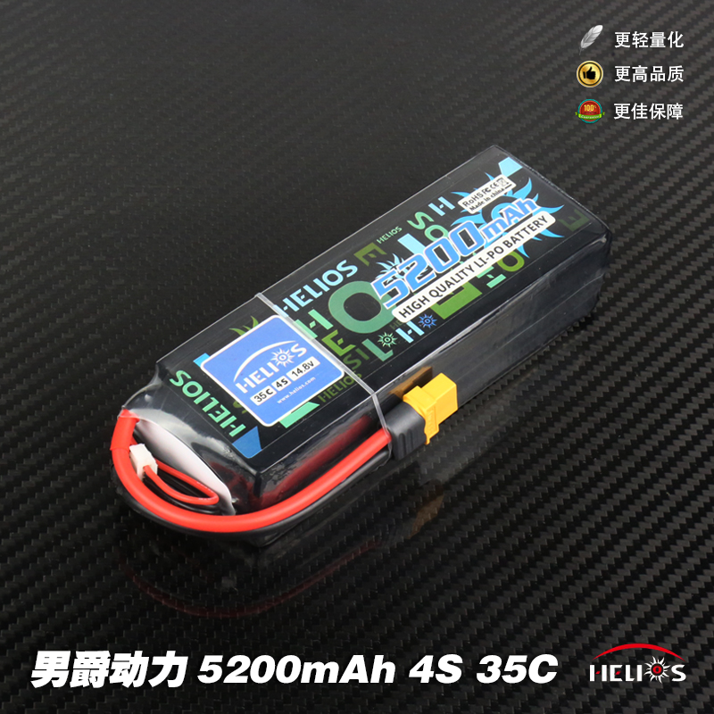 HELIOS 5200mAh 4S 35C/25C 14.8V Battery For Helicopter Fixed Wing Quadcopter 3pcs battery and european regulation charger with 1 cable 3 line for mjx b3 helicopter 7 4v 1800mah 25c aircraft parts