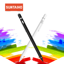 pen Rechargeable iPad IOS