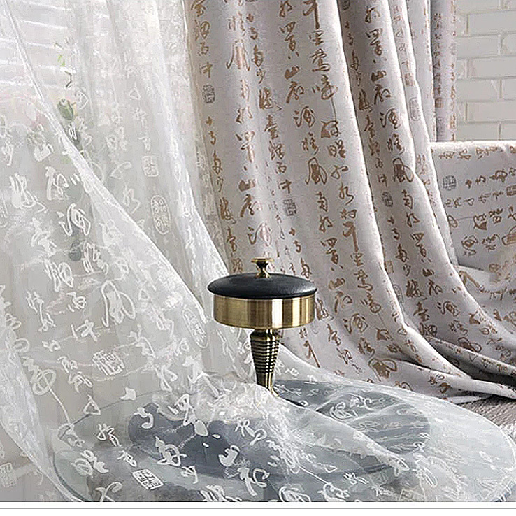 Traditional Chinese Calligraphy Blackout Curtains Chinese Characters Tulle Sheer Window Jacquard Curtain Cortinas Rideaux Curtains     -