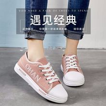 Canvas female new spring and summer Korean students wild board Harajuku ulzzang small white shoes street beat white shoes female 2018 new spring wild korean students harajuku style ulzzang hemp leaf canvas shoes