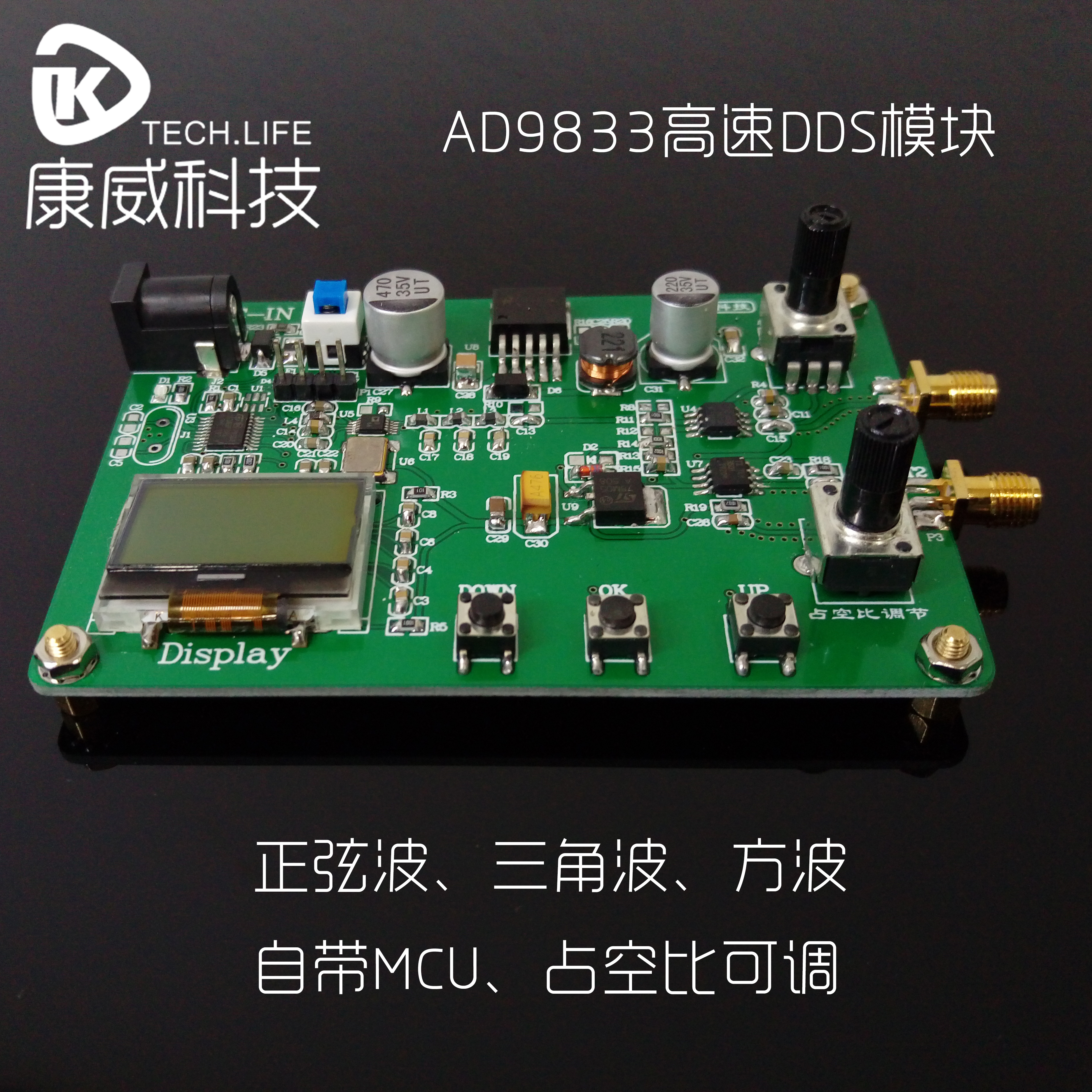AD9833 high speed DDS module with singlechip gain adjustable speed square wave duty cycle adjustable