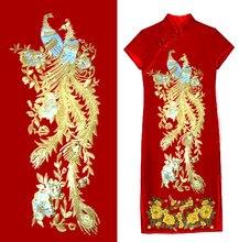 Large Size Golden Phoenix Embroidered lace Applique Fabric Wedding Dress  Accessories DIY Sew Cloth lace Decorative patch 2c9349600804