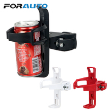 FORAUTO Motorcycle Bike Drink Holder Water Bottle Coffee Clip Mount Stand Car-styling Bicy