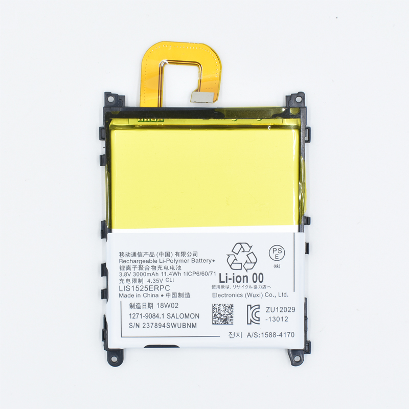 Image 3 - Hekiy Good quality High Capacity For Sony L39h Xperia Z1 Battery C6902 C6903 LIS1525ERPC Phone Battery 3000mAh-in Mobile Phone Batteries from Cellphones & Telecommunications