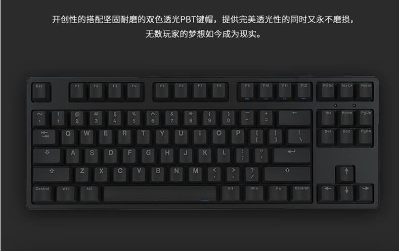 IKBC G87 mechanical keyboard tenkeyless tkl G 87 LED illuminated PBT keycap cherry mx switch  brown  blue gaming keyboard gigabyte keyboard gigabyte osmium cherry mx brown