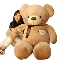 BIG love White brown Pink Color Love Heart Teddy Bear for Birthday gift