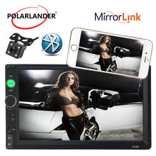 Car stereo 2 DIN Bluetooth 7 inch car MP4 player with remote control 7010B1 car MP4