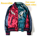 Spring and Autumn New Men's Fashion Badge Silk Reversible Oriental Style Embroidery Jacket