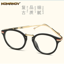 Fashion Personality Round Comfortable Frame Classic TREND Spectacles with Optical Lenses or Photochromic Gray / Brown