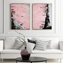 Румяна Розовый холст живопись абстрактные плакаты и принты Современная